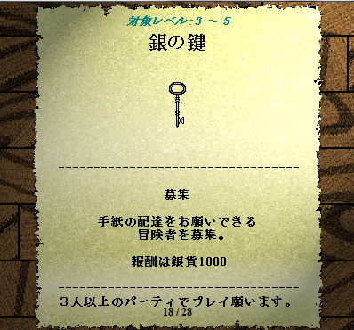 20140320032208.png