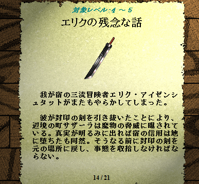 20140324151333.png