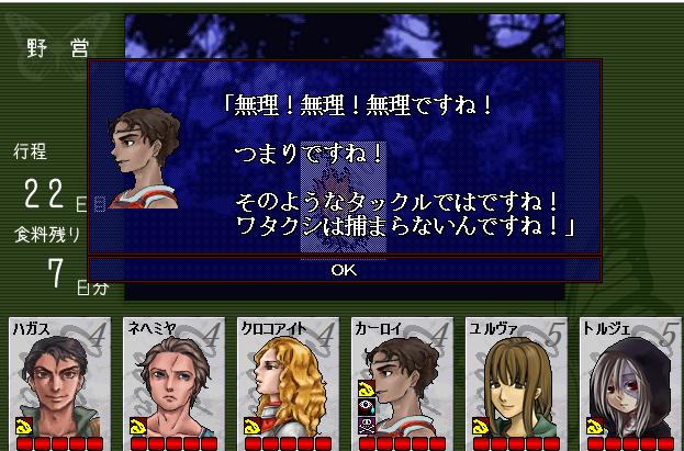 桃源郷の恋人9