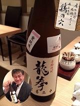 日本愛純化計画1