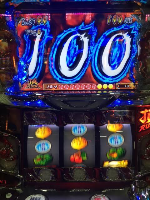 102604.jpg