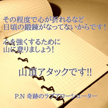 20141024103351956.jpg