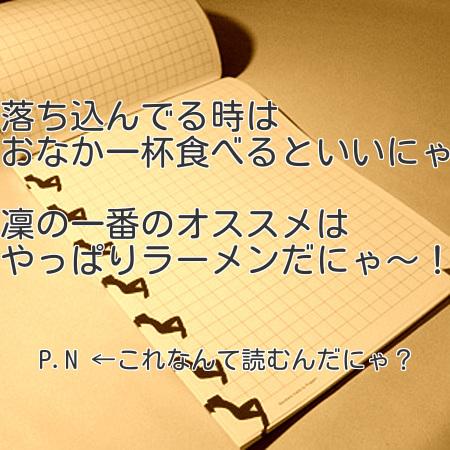 20141024103429d11.jpg