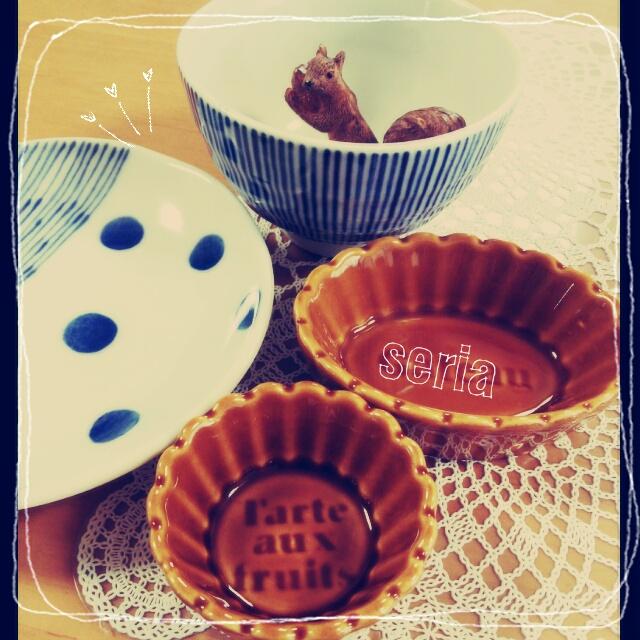 小皿とリス