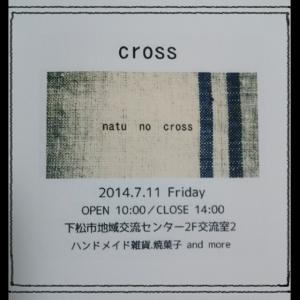 cross57