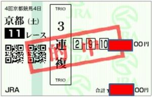 1018京都11R