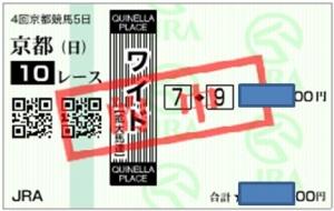 1019京都10R_2