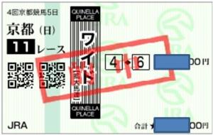 1019京都11R