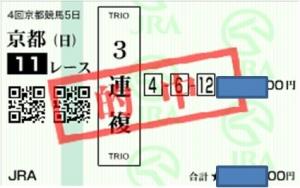 1019京都11R_3