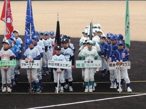 松風開会式&1回戦_008