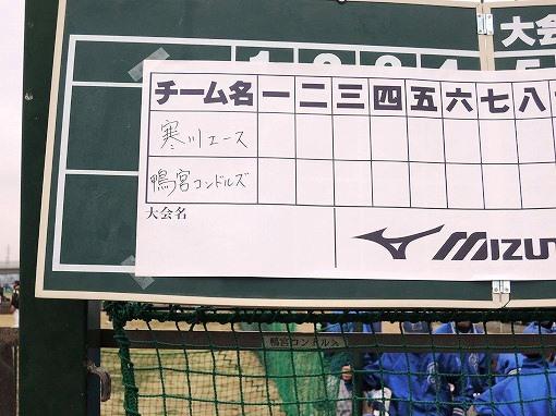 松風開会式&1回戦_026