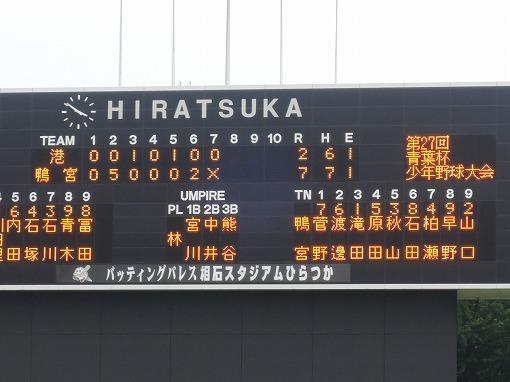 決勝_009