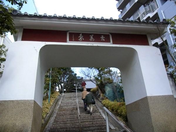 廣智寺・山門
