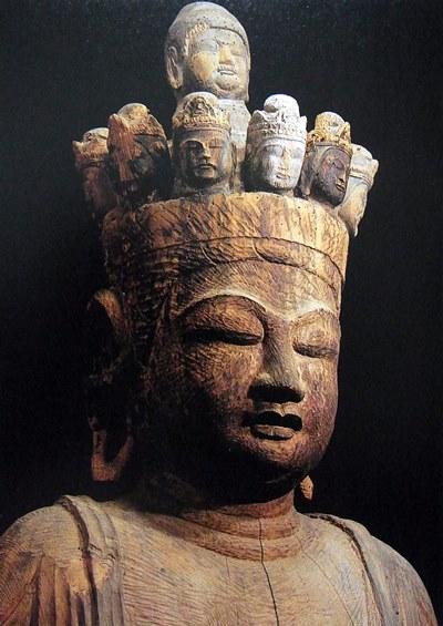 温泉寺・十一面観音立像(平安中期)