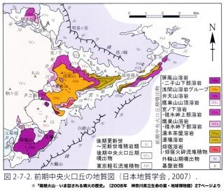 「箱根火山」図2-7-2