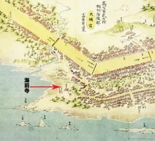 東海道分間延絵図:大磯宿海前寺の位置