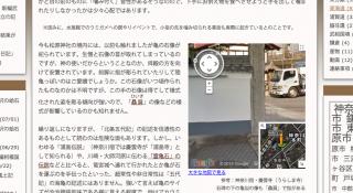 screenshot20140707