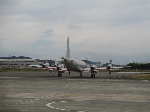 海上自衛隊徳島航空隊 009