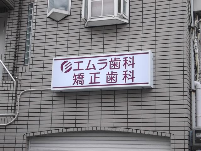 140314e_02.jpg
