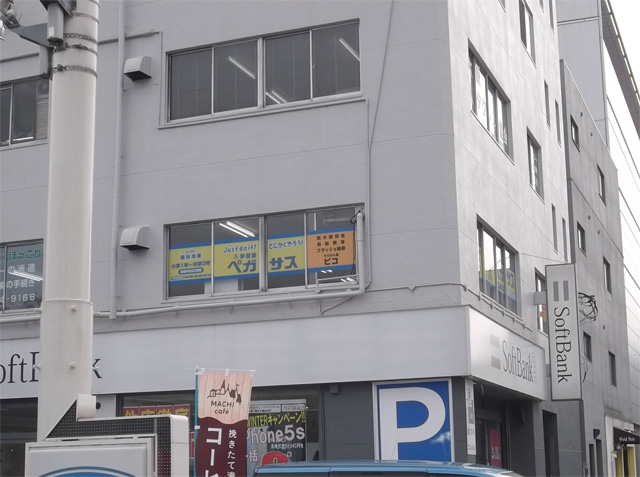 140316p_05.jpg