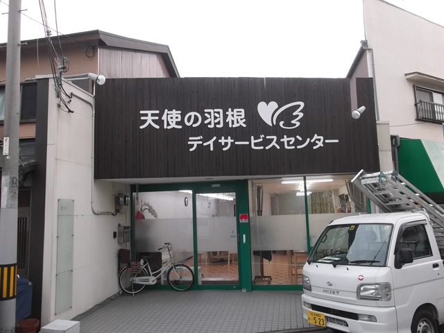 140319t_02.jpg