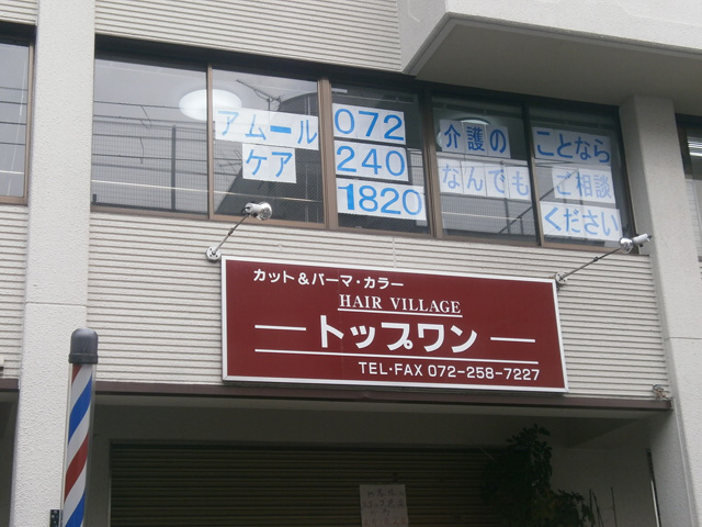 140325a_01.jpg
