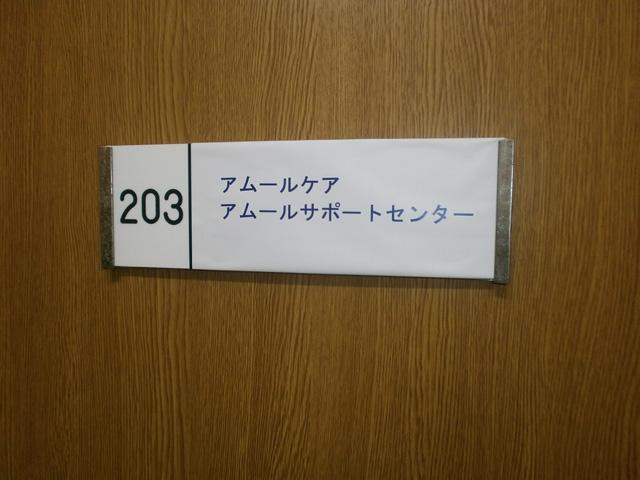 140325a_02.jpg