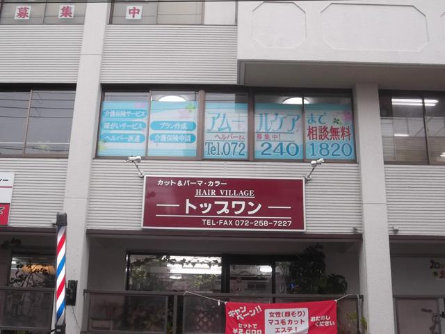 140325a_04.jpg