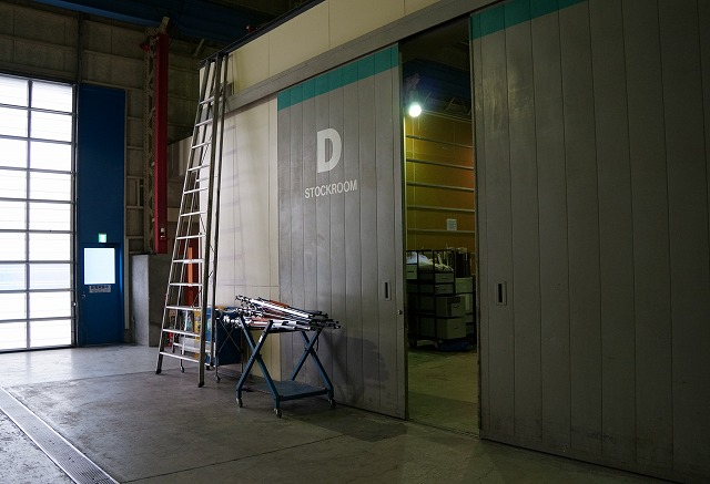 D stockroom