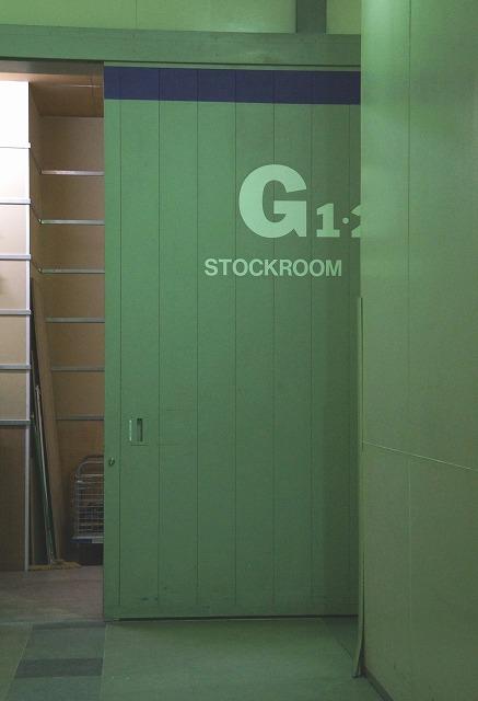G stockroom