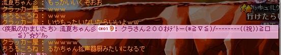 iwai3.jpg