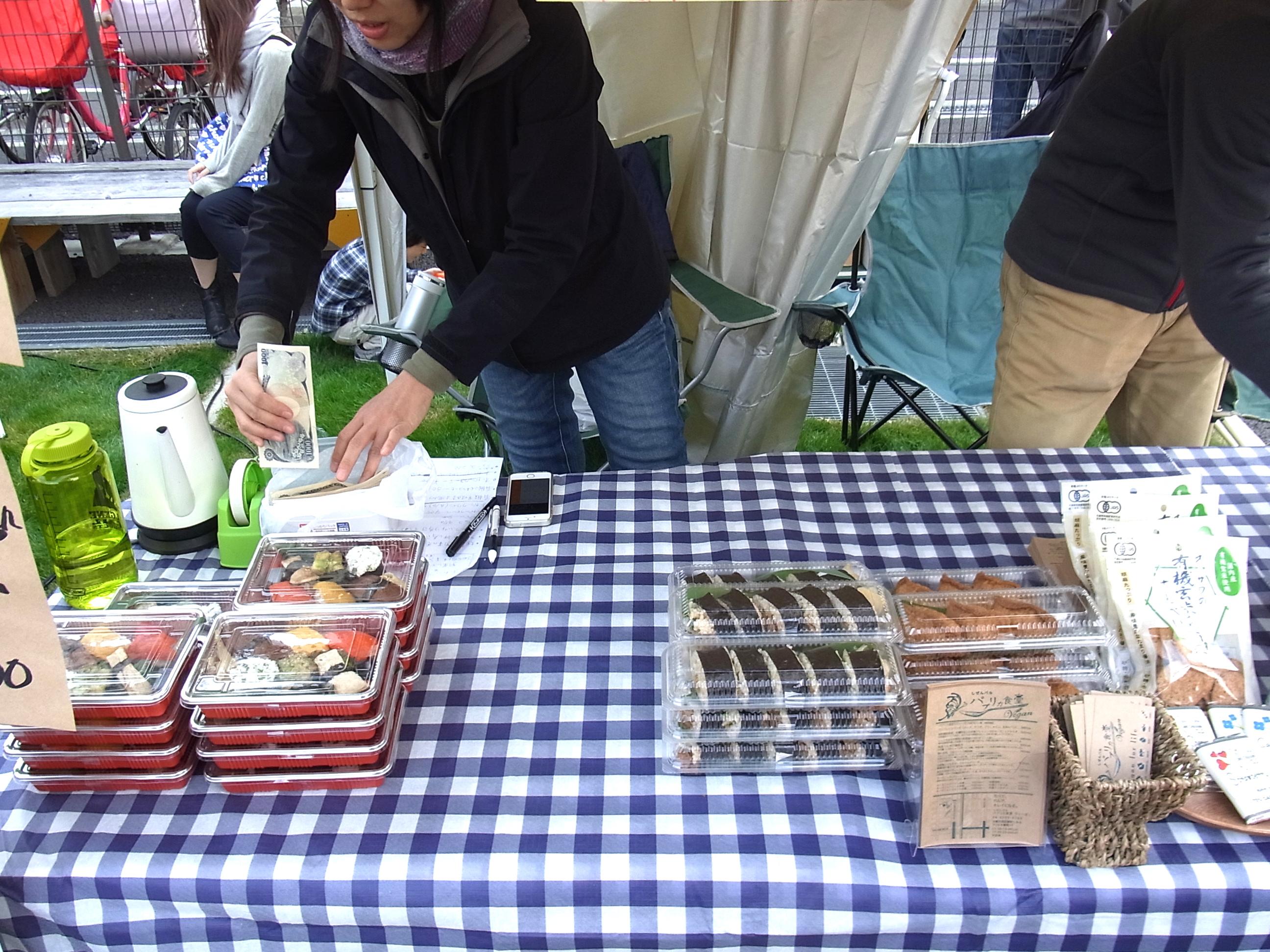 ローベジ祭り2014autumn パプリカ食堂ヴィーガンJPG