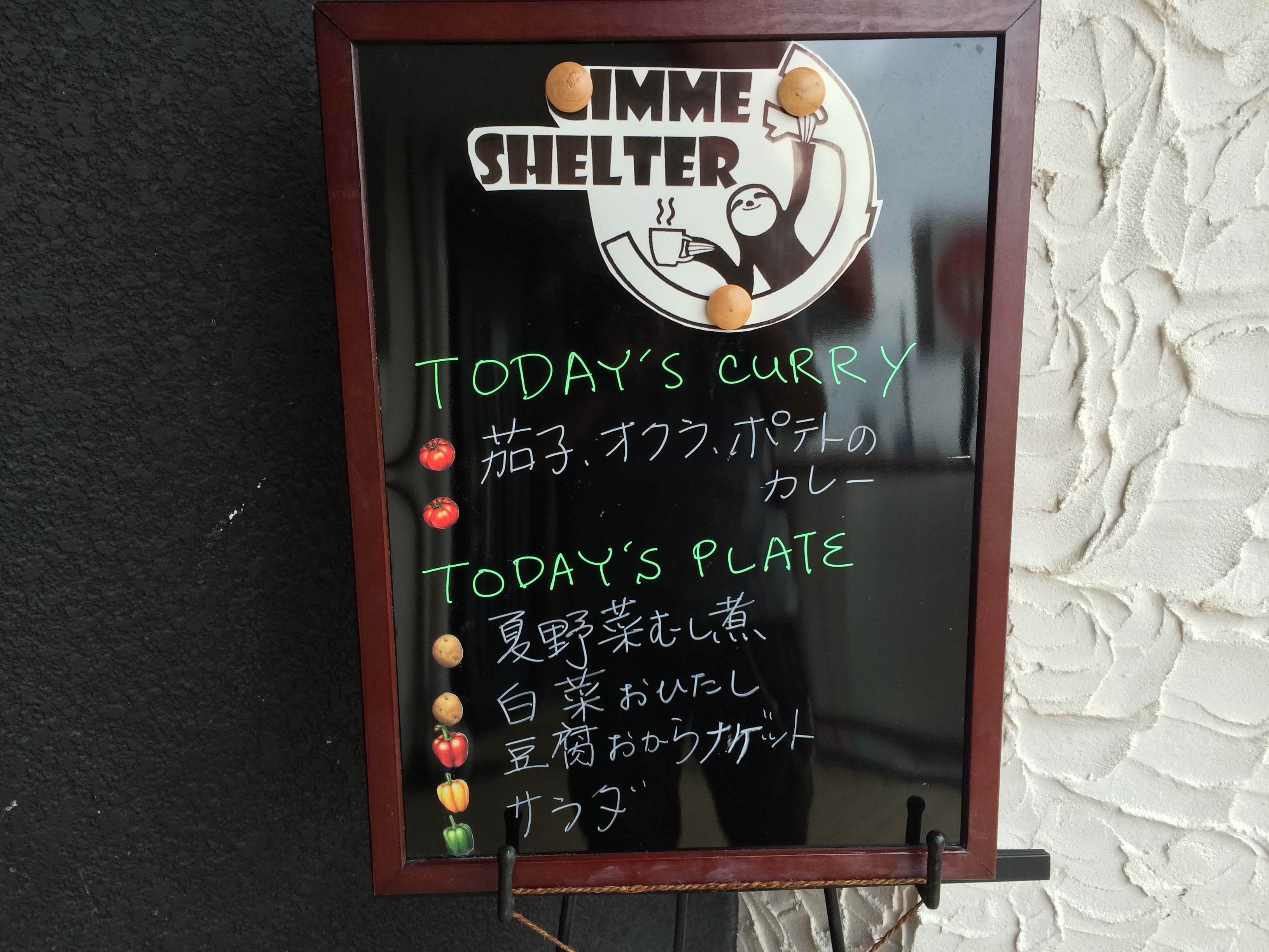 GIMME SHELTER看板