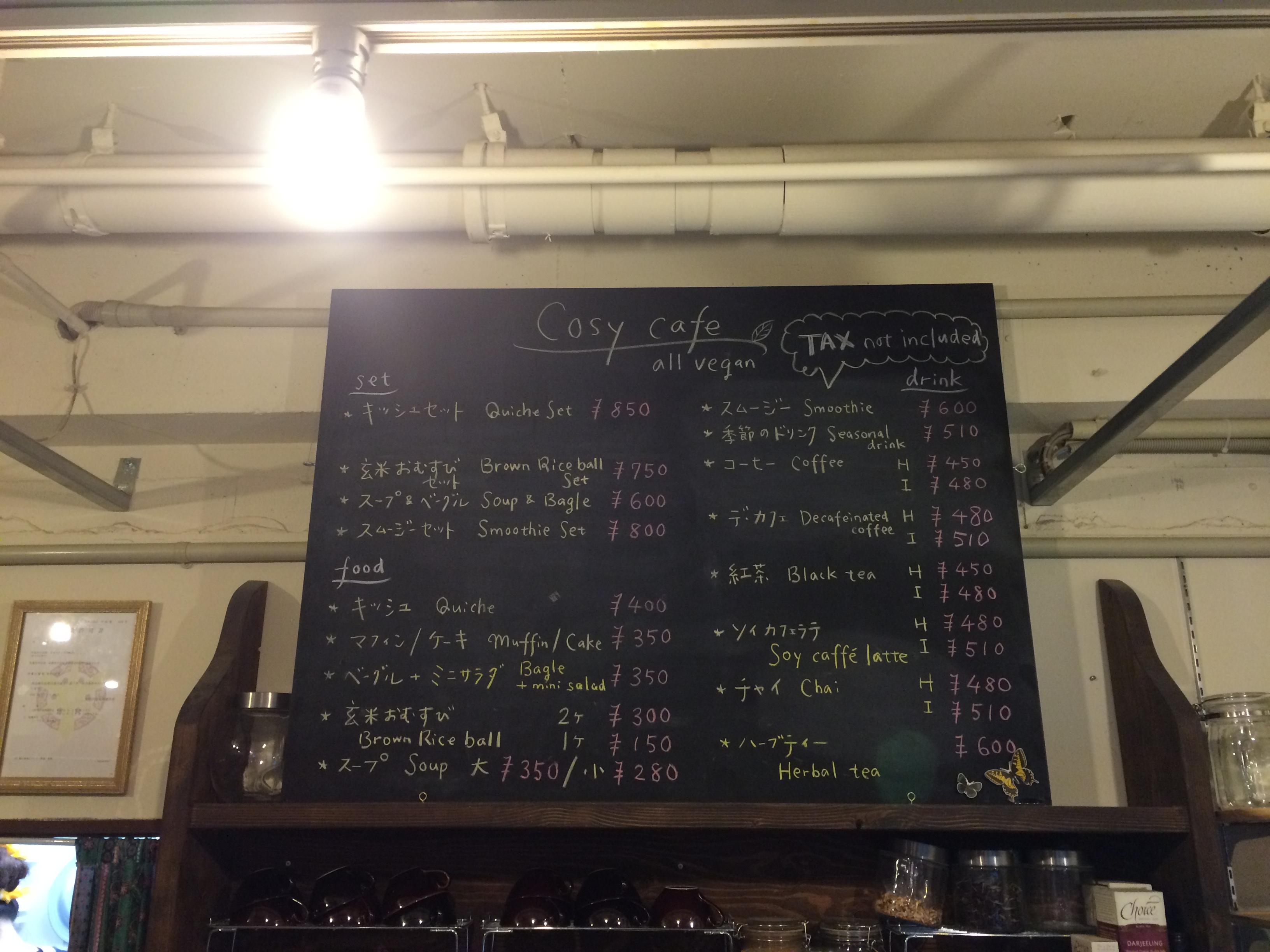 cosy cafe黒板