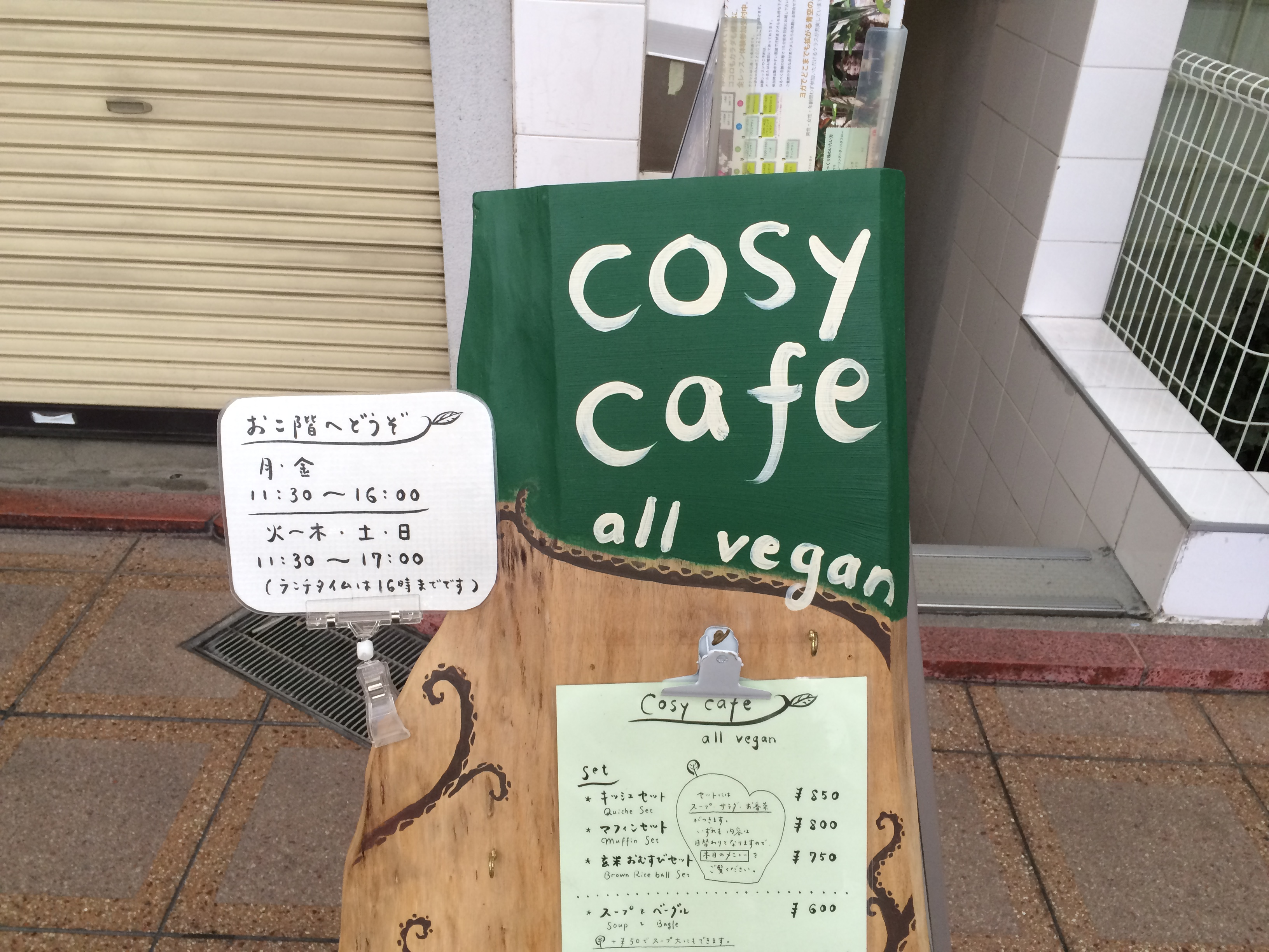 cosy cafe看板2
