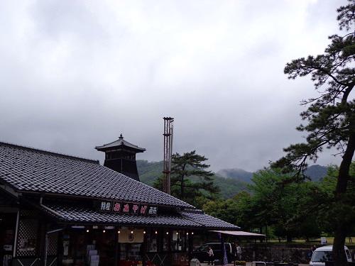 20140521Izushi1