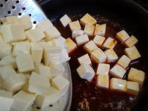 麻婆豆腐14
