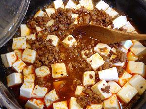 麻婆豆腐15