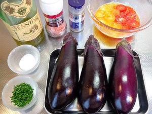 茄子とミニトマトのマリネ添え02