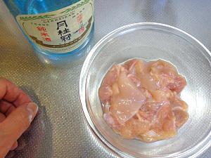 親子丼(定番)10