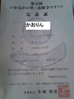 20140214145207217-1