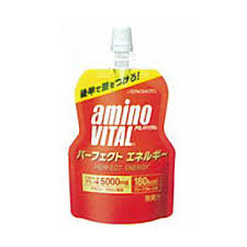 アミノバイタル1