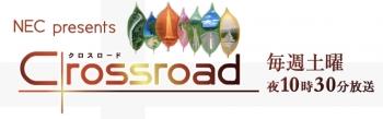 crossroad-logo.jpg