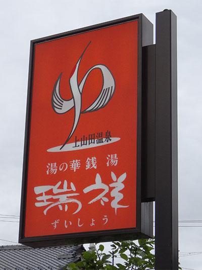 20140705-1.jpg