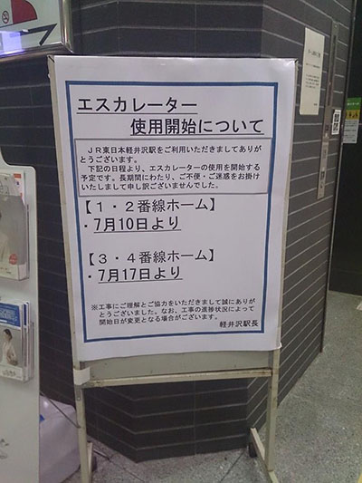 20140717-1.jpg