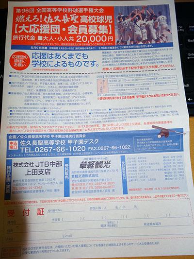 20140806-1.jpg