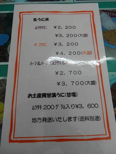 20140807-4.jpg