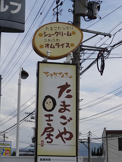 20140923-1.jpg