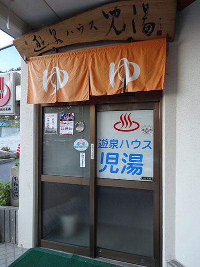 20140930-4.jpg