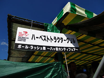 20141019-10.jpg